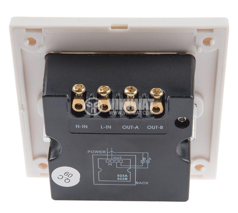 Ключ с дистанционно управление, с два канала за управление - 3