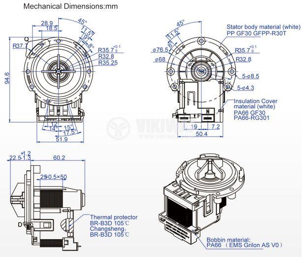 Water pump M231 XP, 40W, 220VAC-240VAC, 50HZ for washing machines - 2