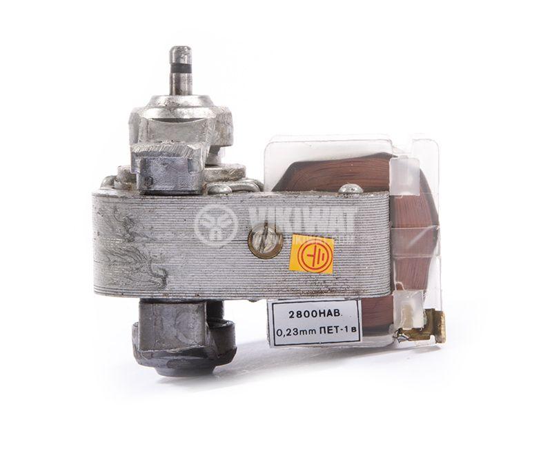 Electric Motor, EB-16-2, 220VAC - 1