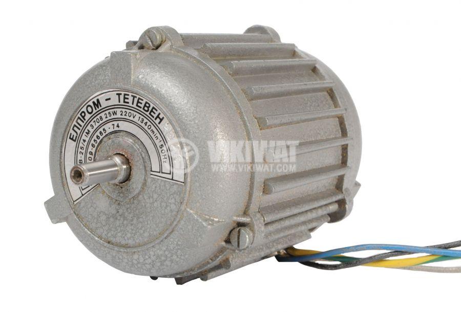 Електродвигател за хладилни инсталации, фризер АРХВ-25/4 220VAC 50Hz 25W 0.35A 1340r/min