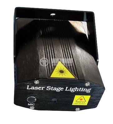 """Disco laser """"Laser Stage Lighting"""""""