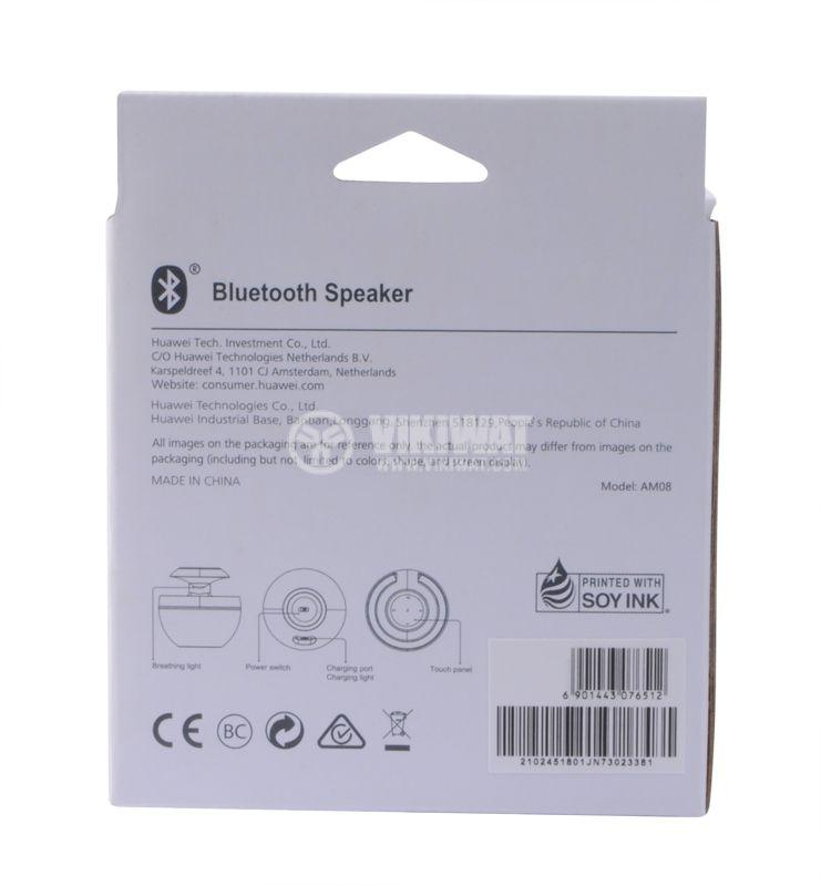 Bluetooth portable speaker, Huawei AM08, gold - 8