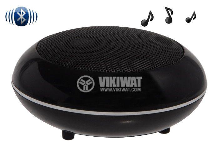 Wireless Bluetooth Speaker, Bluetune-POP, 4W - 1