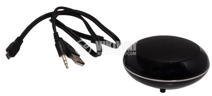 Wireless Bluetooth Speaker, Bluetune-POP, 4W - 3