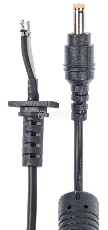 Захранващ кабел за HP - 2