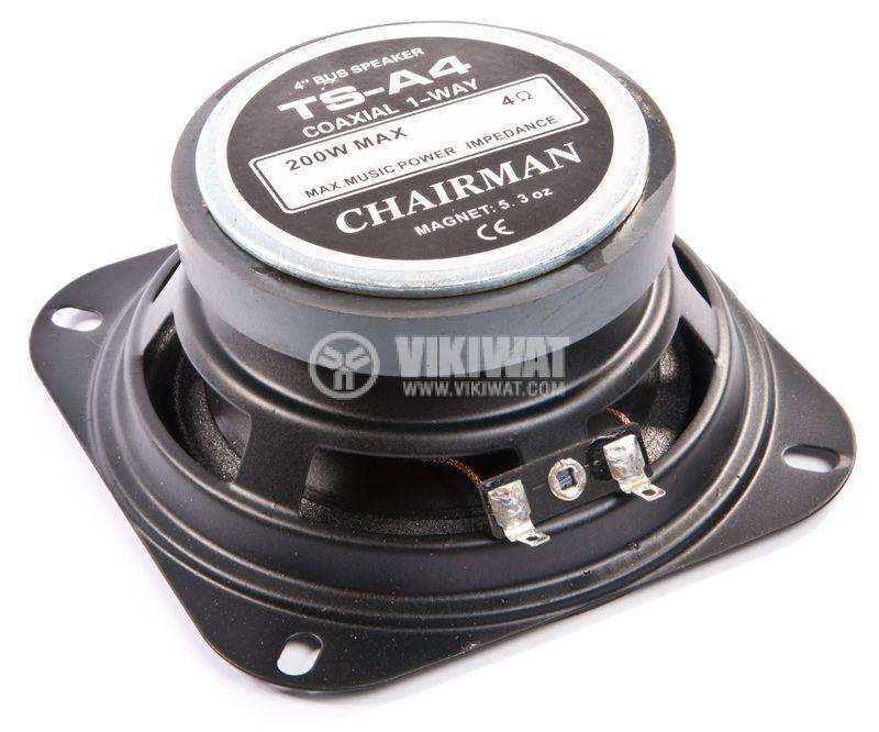 Car Speaker, TS-A4, 4Ohm, 200W - 3