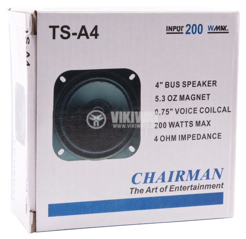 Car Speaker, TS-A4, 4Ohm, 200W - 4