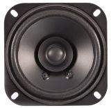 Car Speaker, TS-A4, 4Ohm, 200W - 2