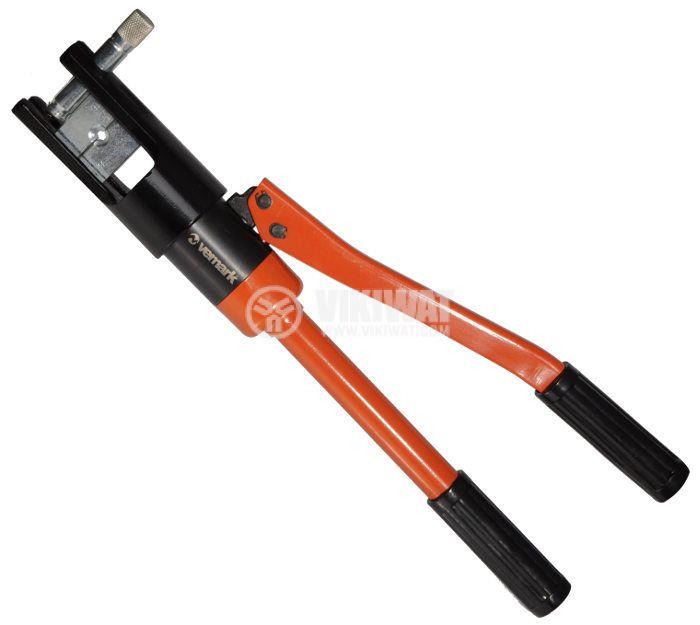 Хидравлични клещи YQK-120A за кербоване  - 1