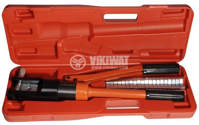 Хидравлични клещи YQK-120A за кербоване  - 2