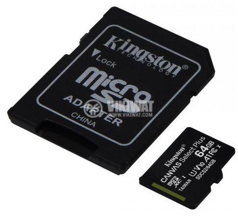 Карта памет KIN-SDCS2-64GB - 2
