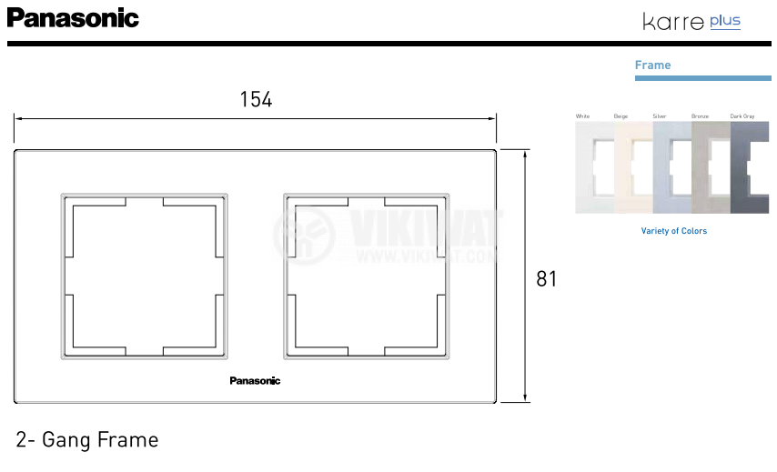 Double frame, Panasonic, horizontal, 81x154mm, beige, WKTF0802-2BG - 2