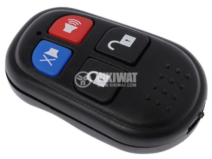 Кутия за дистанционно управление Tx47, за автоаларми Mark 1300/1500