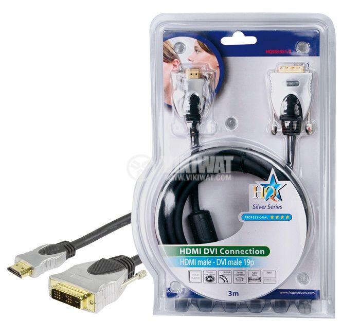 кабел - 1