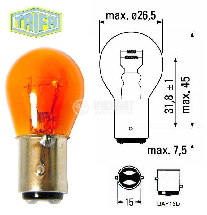 Автомобилна лампа, 12VDC, 21/5W, PY21/5W, BAY15D, оранжева