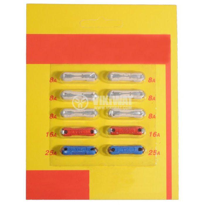 Автомобилни предпазители пластмасови от 8А до 25А