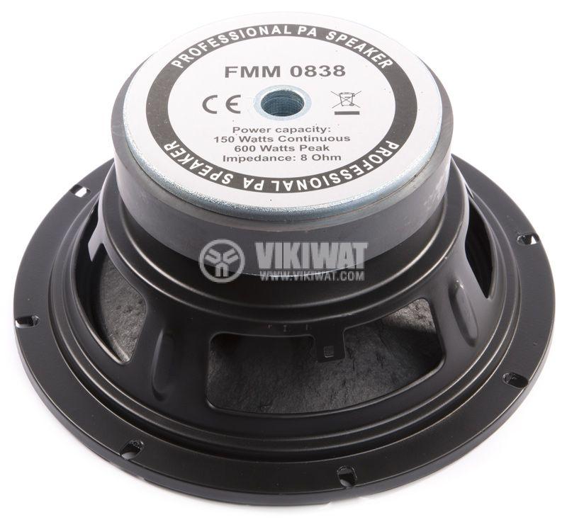 """Medium Frequency, Speaker, FMM-0838, 150W, 8Ohm, 8"""" - 2"""