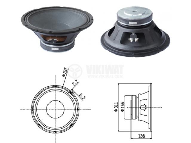 "Speaker BIEMA BMLT1201 150W 2.5Ohm 12"""