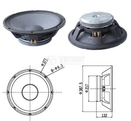 Говорител нискочестотен BML-L1501 200W 2.5Ohm