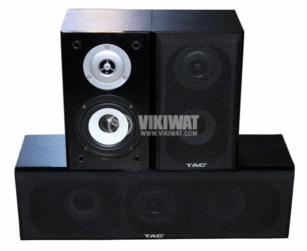 Surround Sound Speaker System 4Ohm 20-80W 80dB