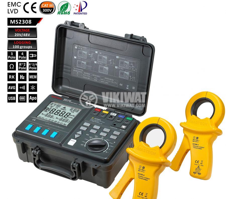 MS2308 Digital Earth resistance tester, 0.01 Ohm - 1000 kOhm - 1