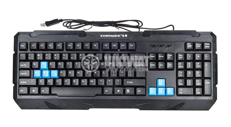 Геймърска клавиатура ZE-930 - 1
