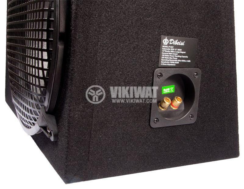 Car Bass Box BOOM BOX BLG 0430T with amp - 4