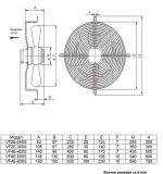 Вентилатор, промишлен, аксиален, VF2E-250S, Ф250mm, 220VAC, 130W, 1850m3/h - 2