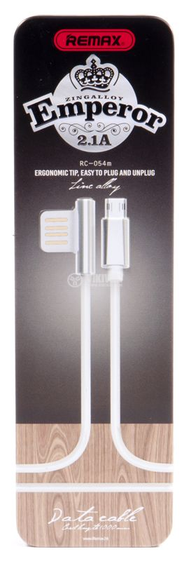 USB A cable to Lightning port B 1m white - 4