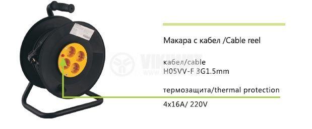 Макара удължител-разклонител, 4-ка, 30m, 3x1.5mm2 с термозащита - 3