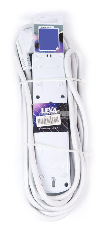 Разклонител 3-ка с 5m кабел - 3