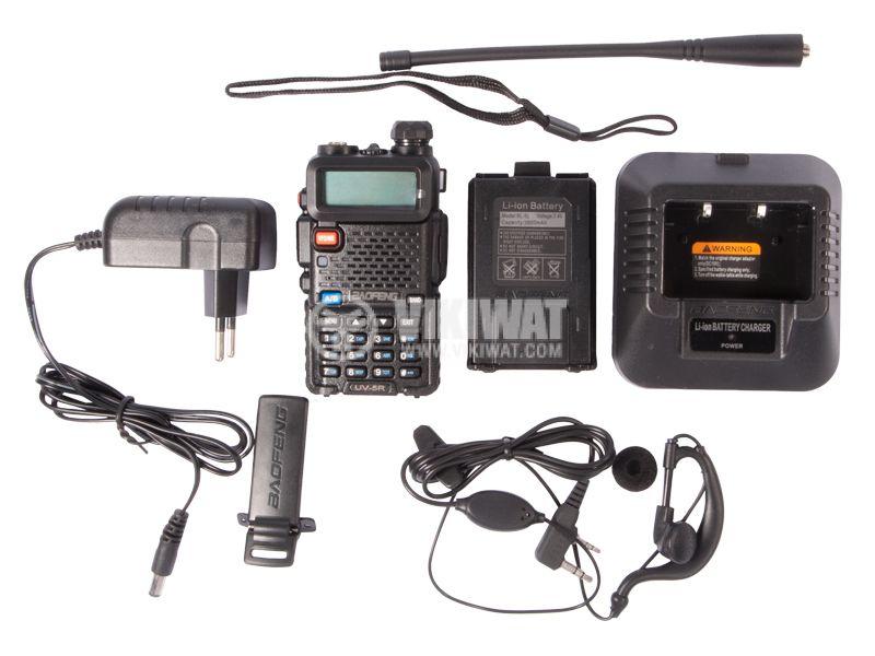 Two-Band UV-DR 5W radio station - 1