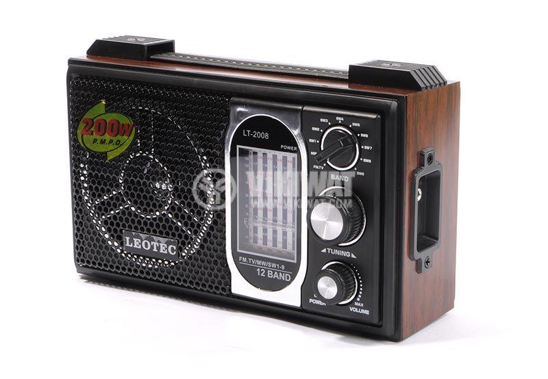 Класическо FM радио LT-2008+SV-10, LEOTEC - 1