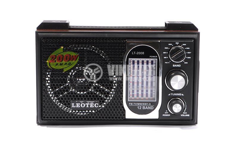 Classic FM radio LT-2008 + SV-10, LEOTEC - 2