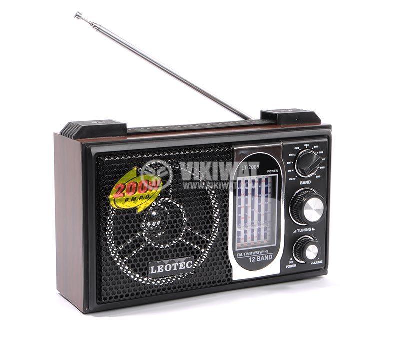 Classic FM radio LT-2008 + SV-10, LEOTEC - 3