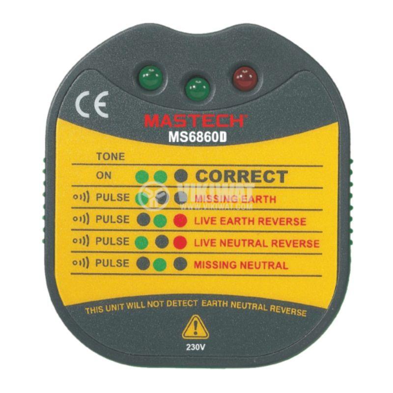 Socket tester MS6860D european standar - 1