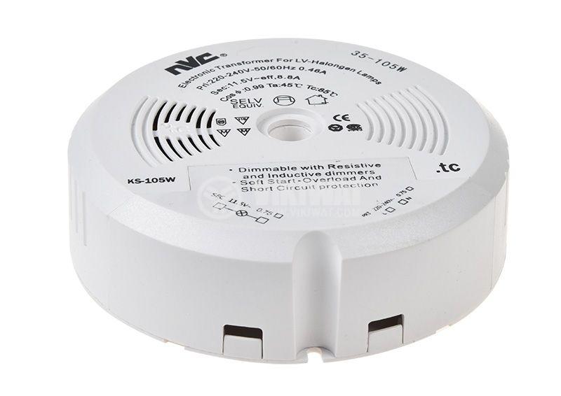 Електронен трансформатор KET-105R, 220-11.5VAC, 35-105W, за халогенни лампи - 1