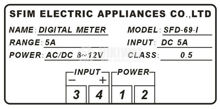 Digital ammeter, 0-5A DC, SFD-69 - 3