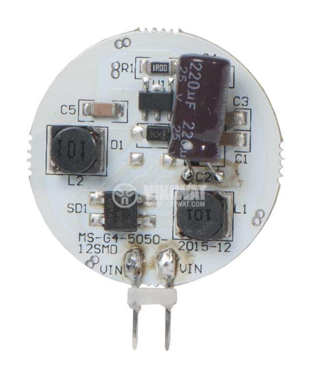 LED лампа G4, 2.4W, 12VACDC, 12 LED, 190lm, неутрално бялo - 2