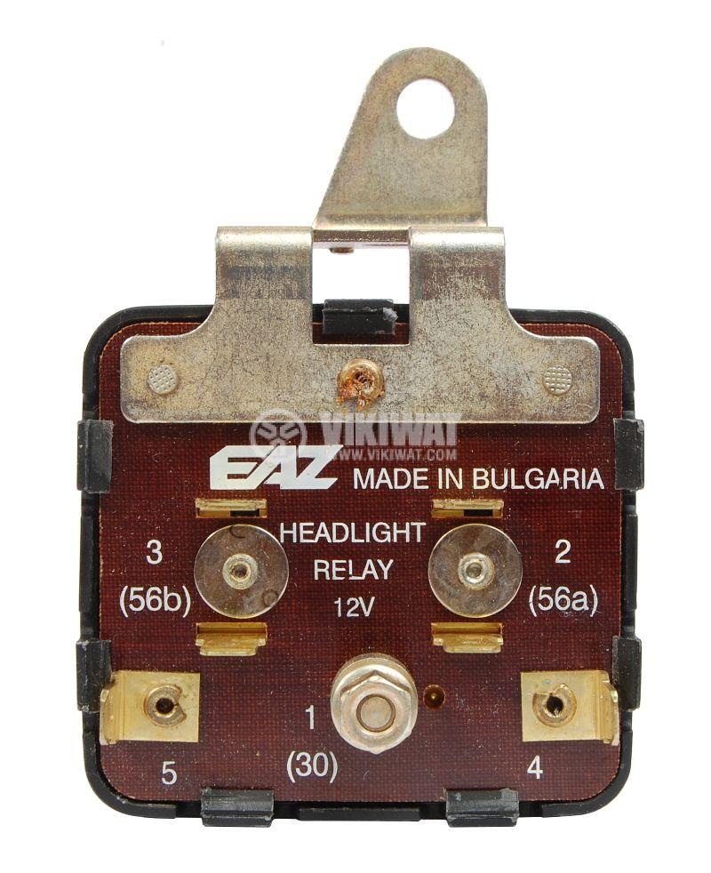 Реле електромагнитно RL 30V 15A - 2