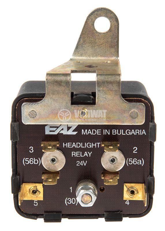 Електромагнитно реле RL - 1