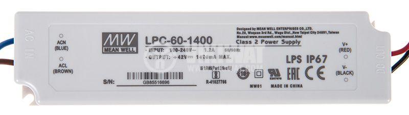 LED захранване 42VDC, 1400mA, 58.8W - 2
