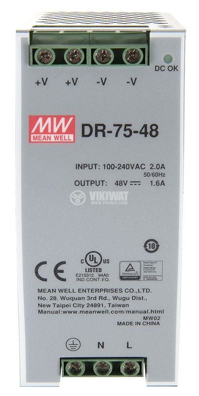 Switching power supply DR-75-48 48VDC, 1.6A, 76W - 1