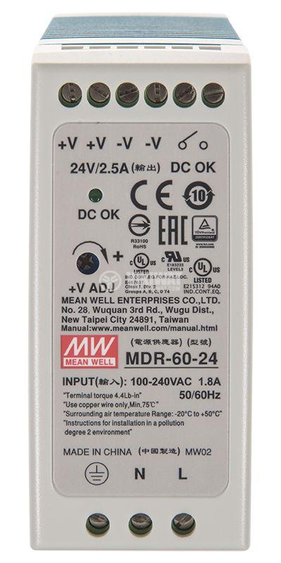 LED захранване за DIN шина  MDR-60-24, 24VDC, 2.5A, 60W - 1