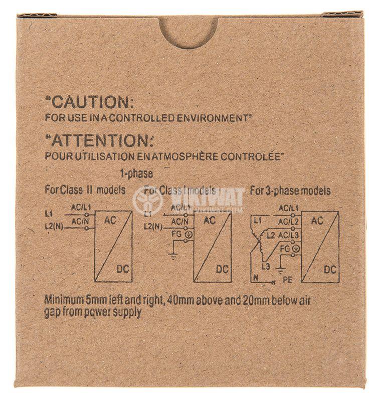 LED захранване за DIN шина - 6