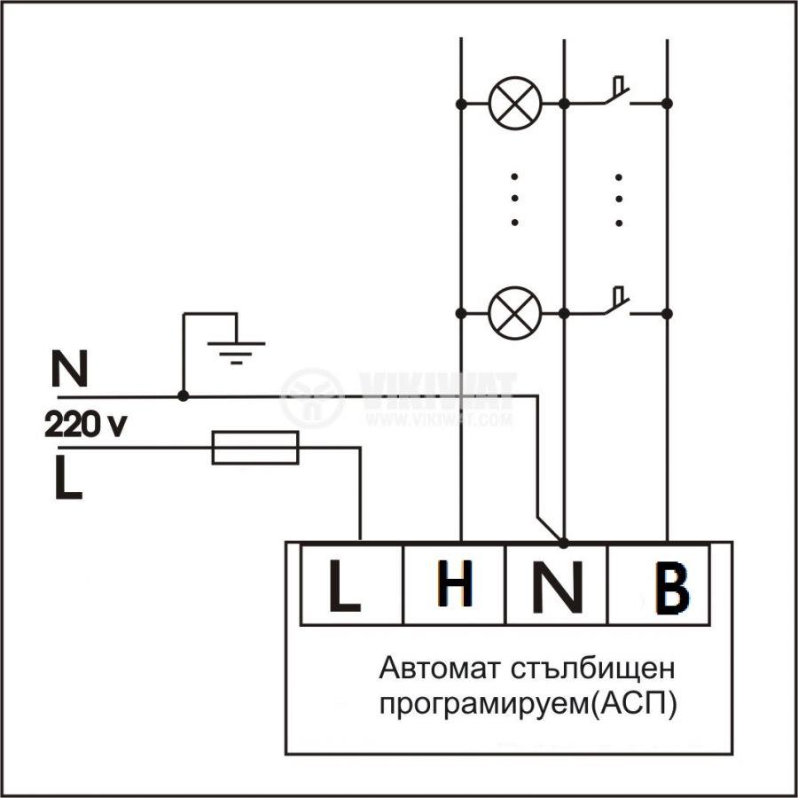 Стълбищен автомат, аналогов, AS1-10A, 220 VAC, регулируем обхват 0.5 - 5 min - 2