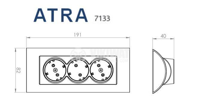 Троен външен контакт шуко 16А АТРА 7133 - 3