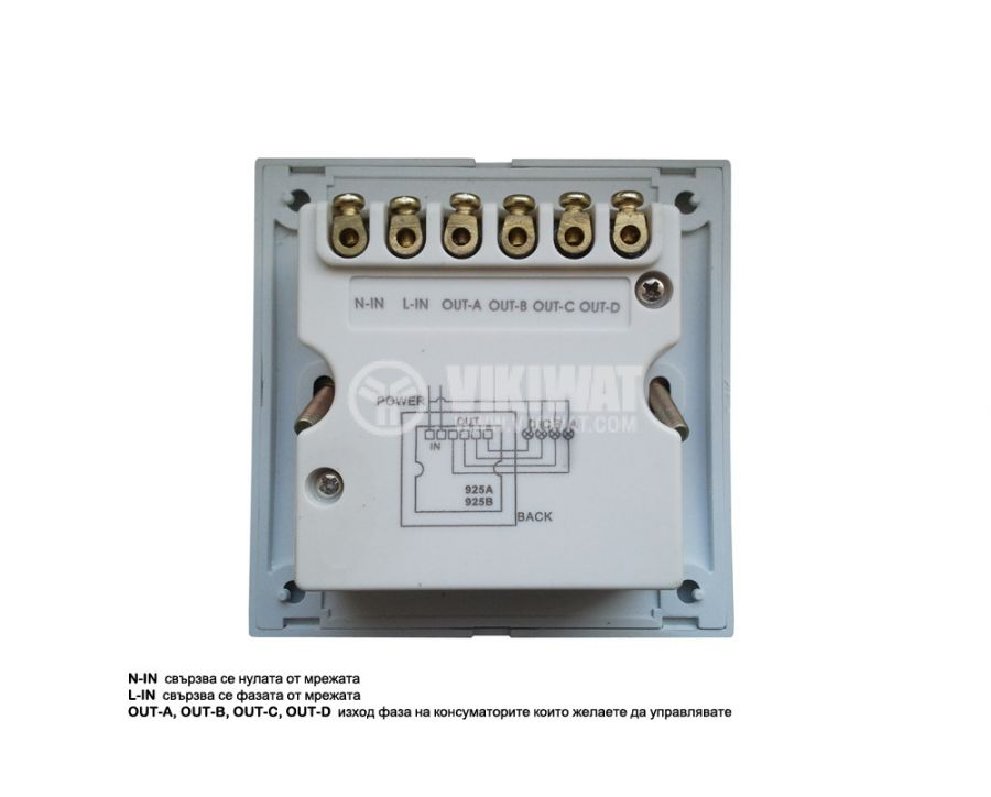 Electrical switch T-925, four channel, with remote control - 2