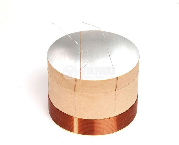 Шпула за нискочестотен говорител 4274А 8Ohm ф60.55mm