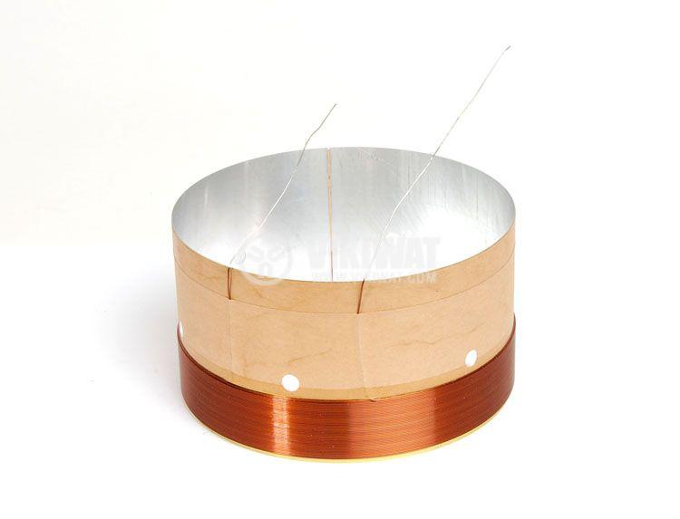 Шпула за нискочестотен говорител 4734А 8Ohm ф98mm